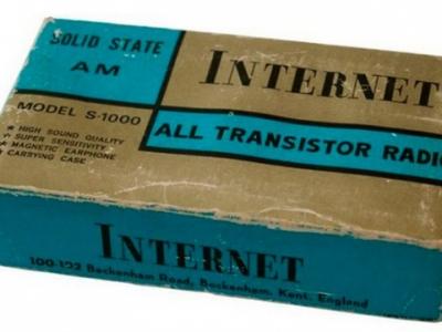 Как выглядит интернет в коробочке