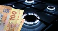 Сюрпризи на Новий рік українцям, або на скільки виростуть платіжки за газ.