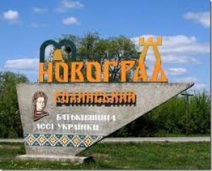 Монополія по-звягельськи або як жителі Смолки лишилися без маршрутки №3