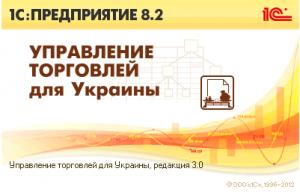 Перенос данных УТ 2.3 - УТ 3 - ошибка при выгрузке