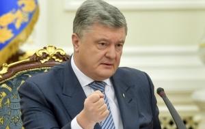 Порошенко звернувся до захоплених українських моряків