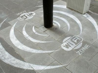 Тротуарный Wi-Fi
