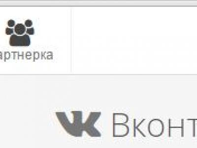 Накрутка ВК, FB, Youtube