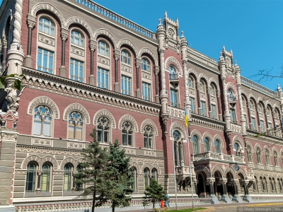 Укрсоцбанк оштрафували за видачу готівки без перевірки клієнтів