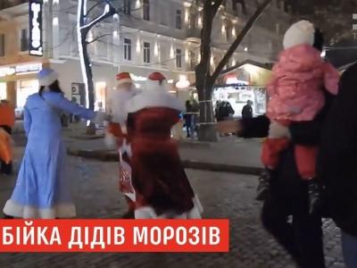 Битва під ялинкою в Одессі