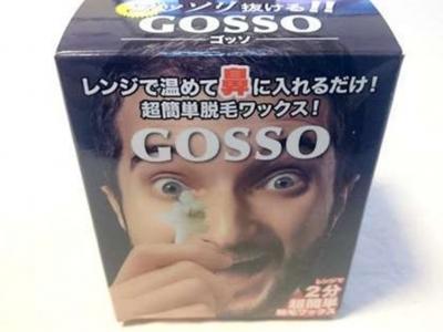 Японский садистский метод удаления волос в носу